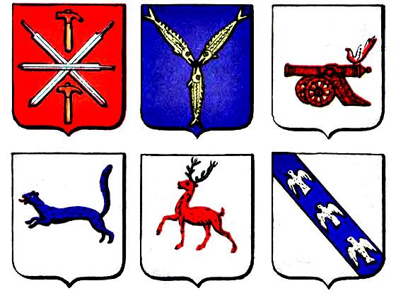 герб шекспира